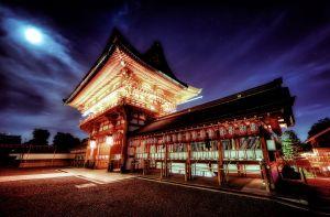 fushimiinarishrine.jpg